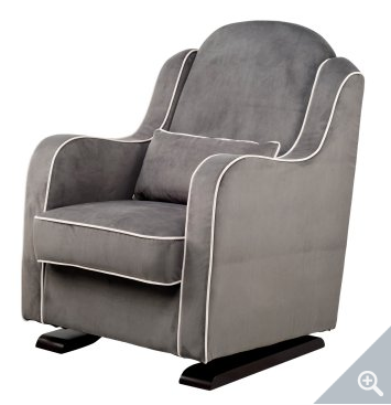 Babyletto Nara Glider - $699.00Ok so I know this is absurdly expensive but it has rave reviews for comfort (you spend a LOT of time in a nursing chair) and it's just SO pretty. Plus - it's neutral so it could also live outside a nursery. Bottom line - we don't have 700 bucks for a chair. BUT if we did I would totally fork it over for this beauty. DREAM!