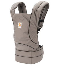 Ergo Carrier - Travel Edition - $135.00In my opinion, this is a definite must have in order to have some hands free time with baby. Plus, this cute gray color is neutral enough that Dan can wear it too. Can't wait to go on our first family walk!